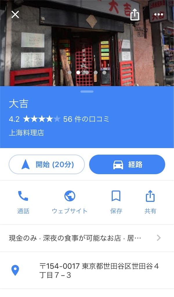 f:id:i-chihiro93115:20180324155505j:image