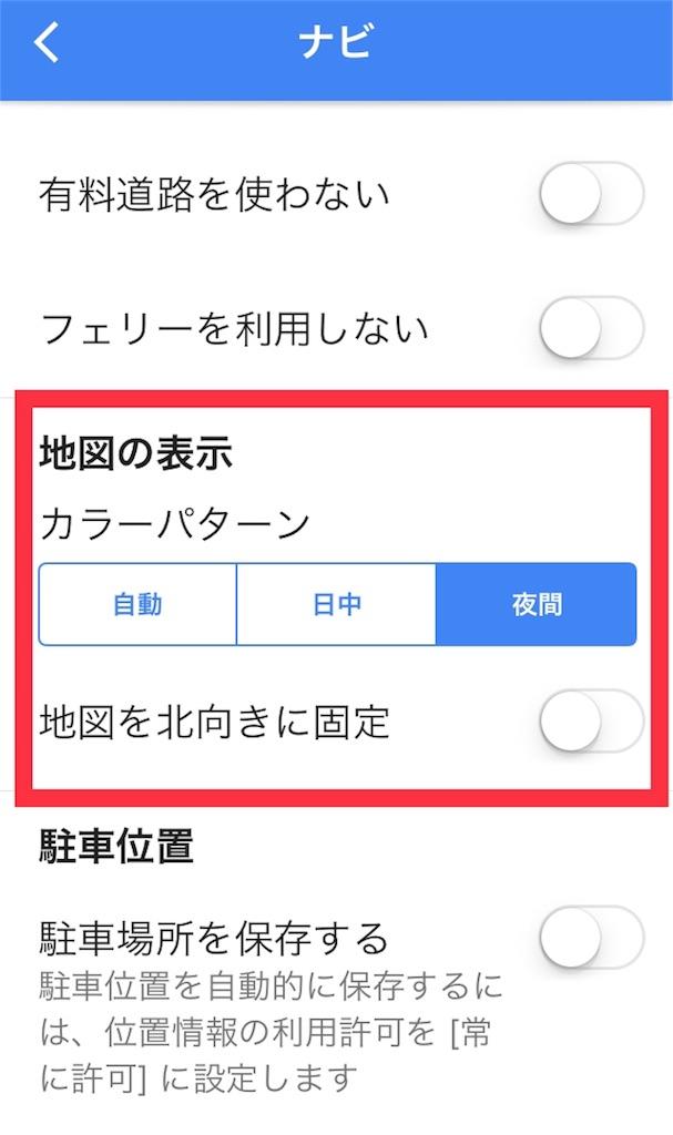 f:id:i-chihiro93115:20180324155716j:image