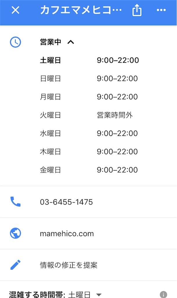 f:id:i-chihiro93115:20180324155856j:image
