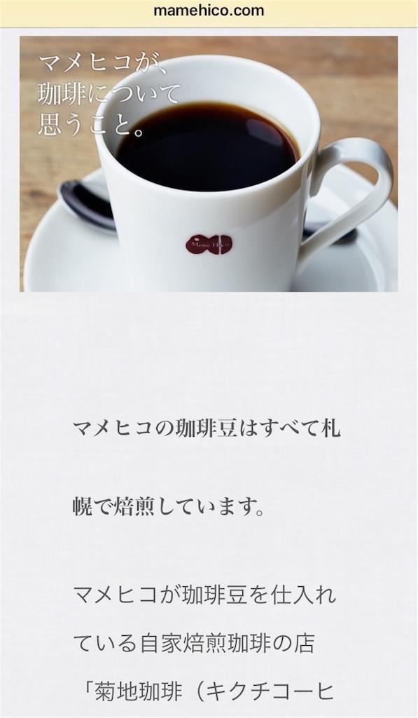 f:id:i-chihiro93115:20180324155909j:image