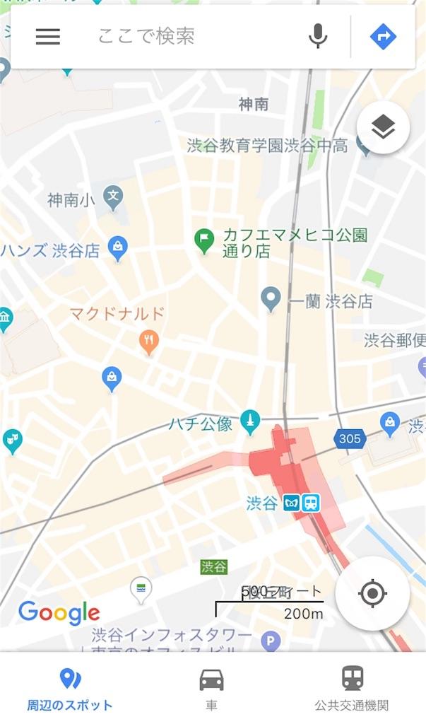 f:id:i-chihiro93115:20180324155948j:image