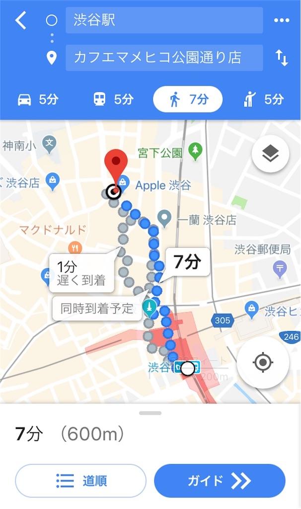 f:id:i-chihiro93115:20180324162214j:image
