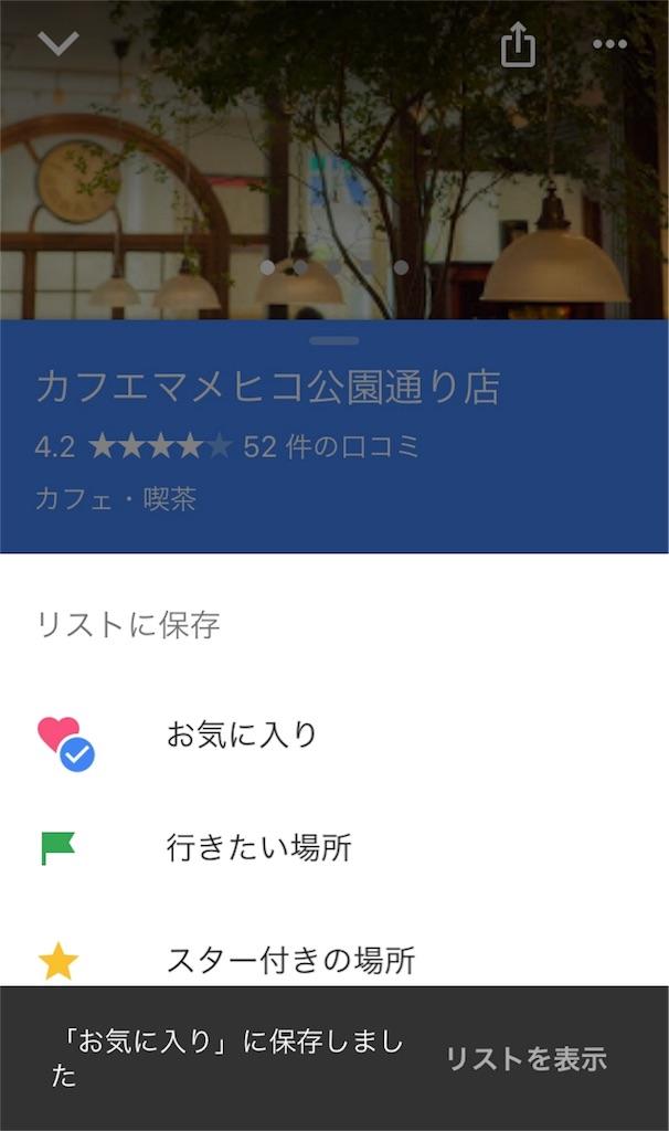 f:id:i-chihiro93115:20180324162328j:image