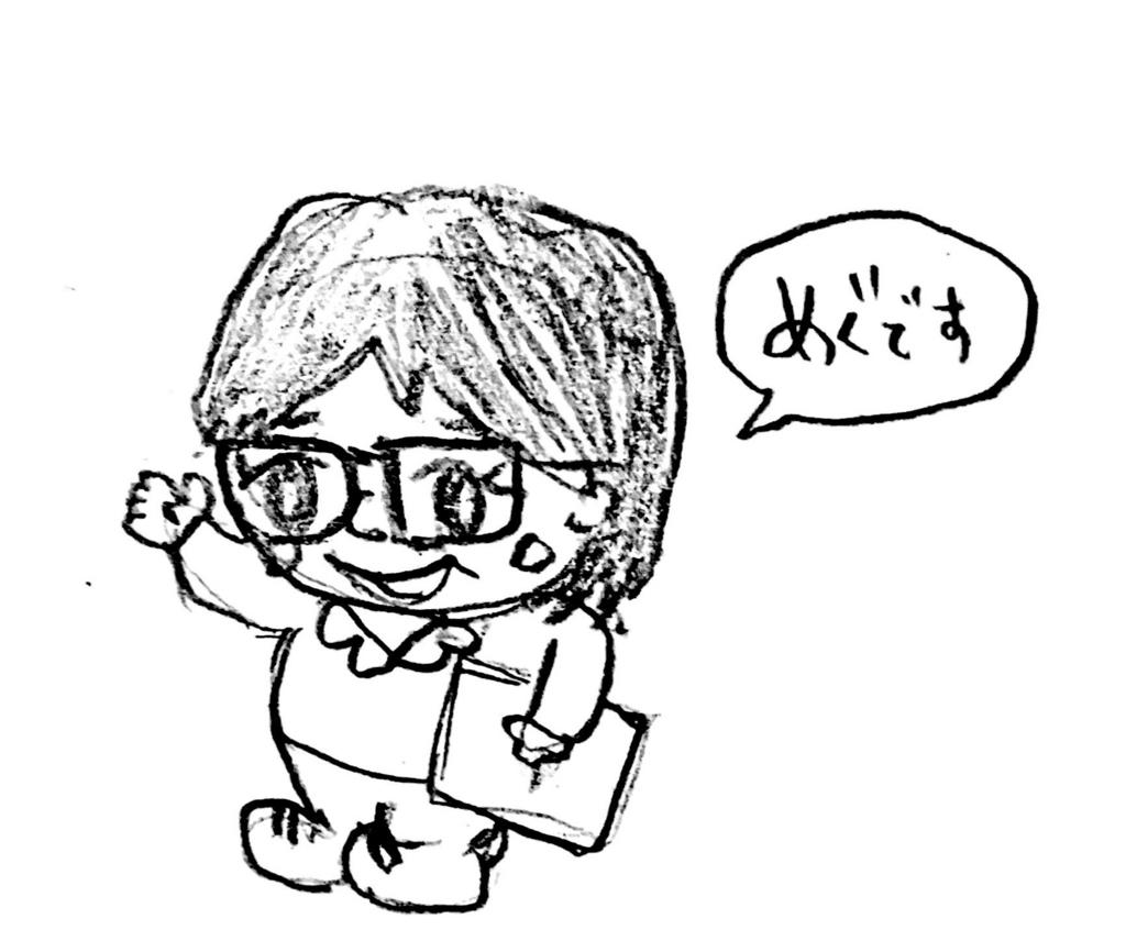 f:id:i-chihiro93115:20180324170307j:plain