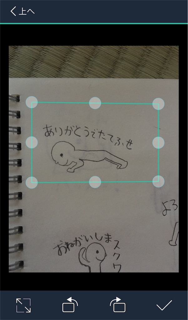 f:id:i-chihiro93115:20180331172602j:image