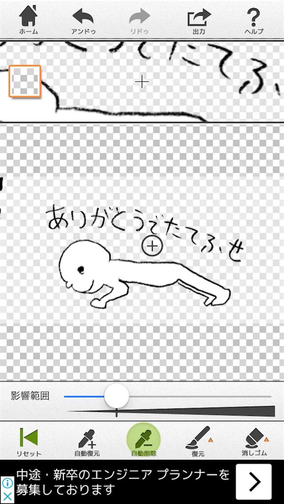 f:id:i-chihiro93115:20180331172753p:image