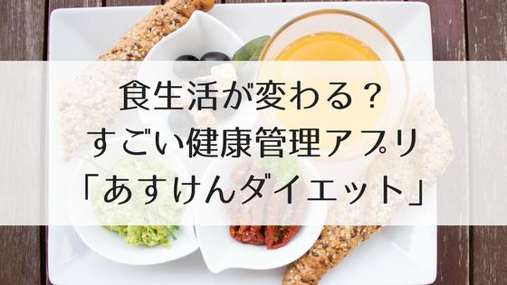 f:id:i-chihiro93115:20180402221516p:plain