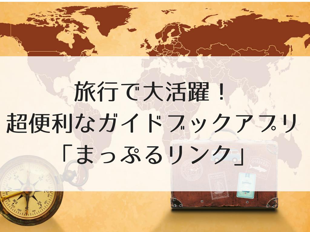 f:id:i-chihiro93115:20180402224226p:plain