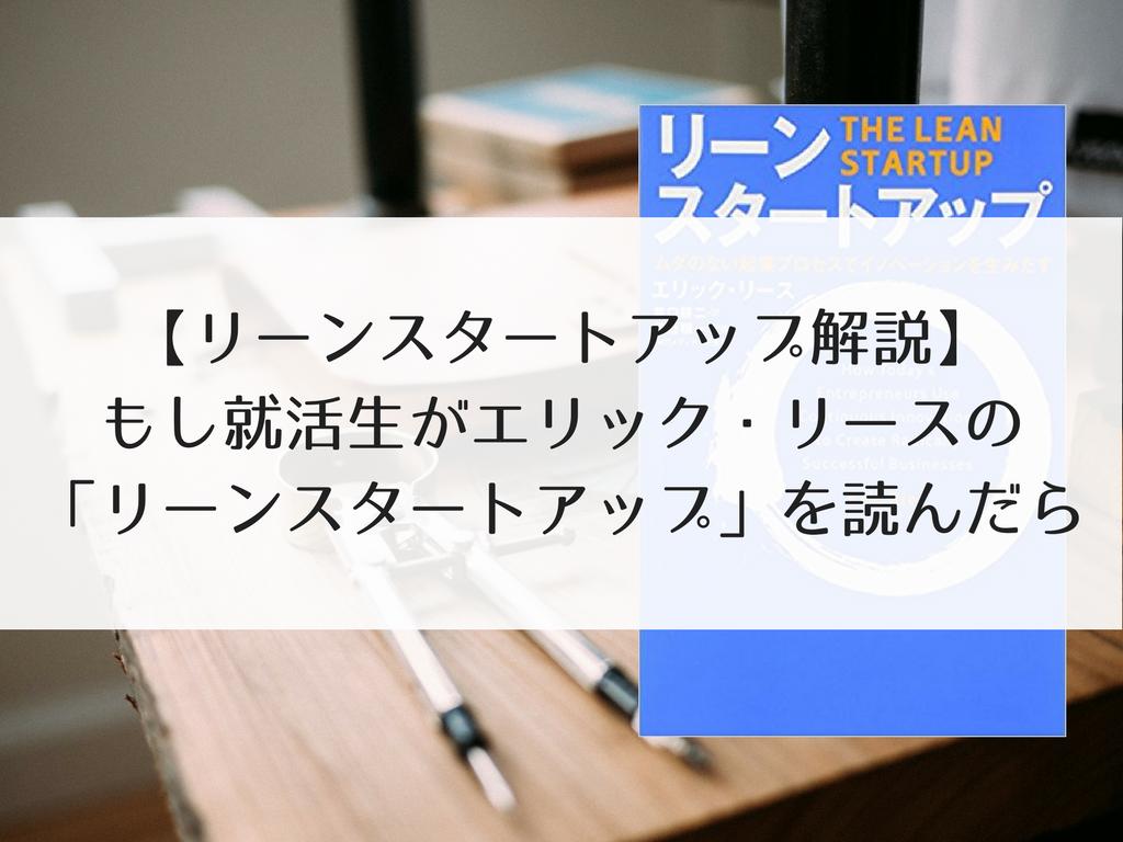 f:id:i-chihiro93115:20180404063323p:plain