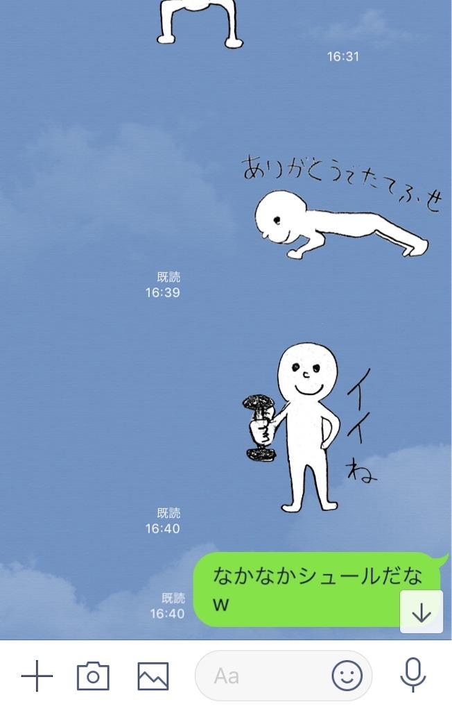 f:id:i-chihiro93115:20180405072909j:image