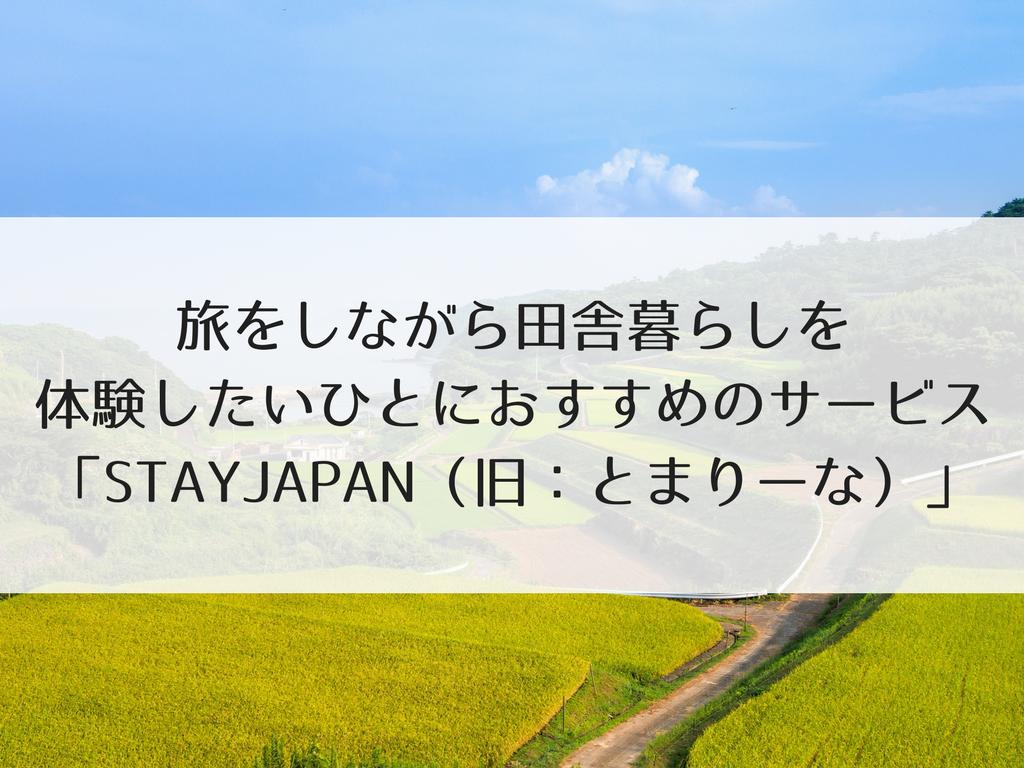 f:id:i-chihiro93115:20180405085745p:plain