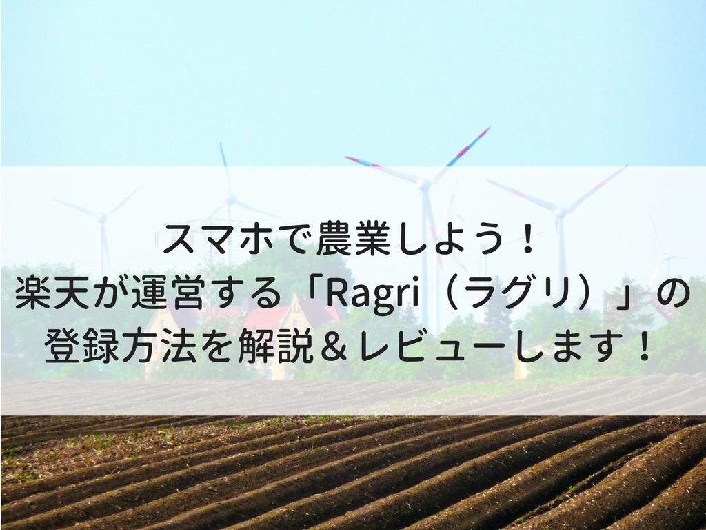 f:id:i-chihiro93115:20180408110552p:plain