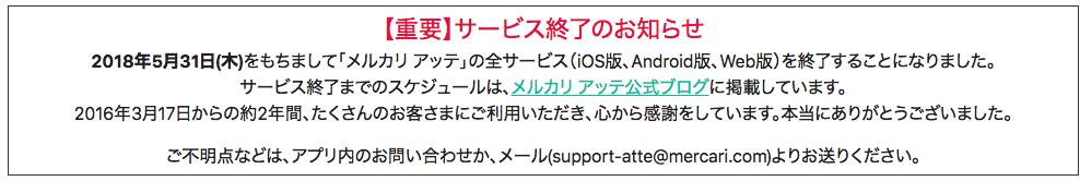 f:id:i-chihiro93115:20180408134557p:plain