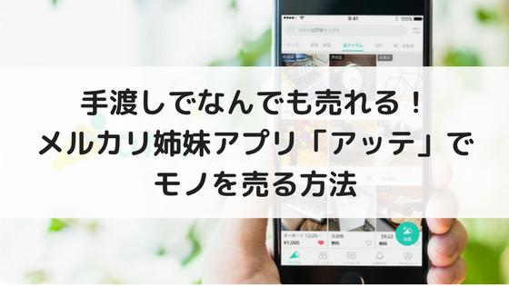 f:id:i-chihiro93115:20180408140448p:plain
