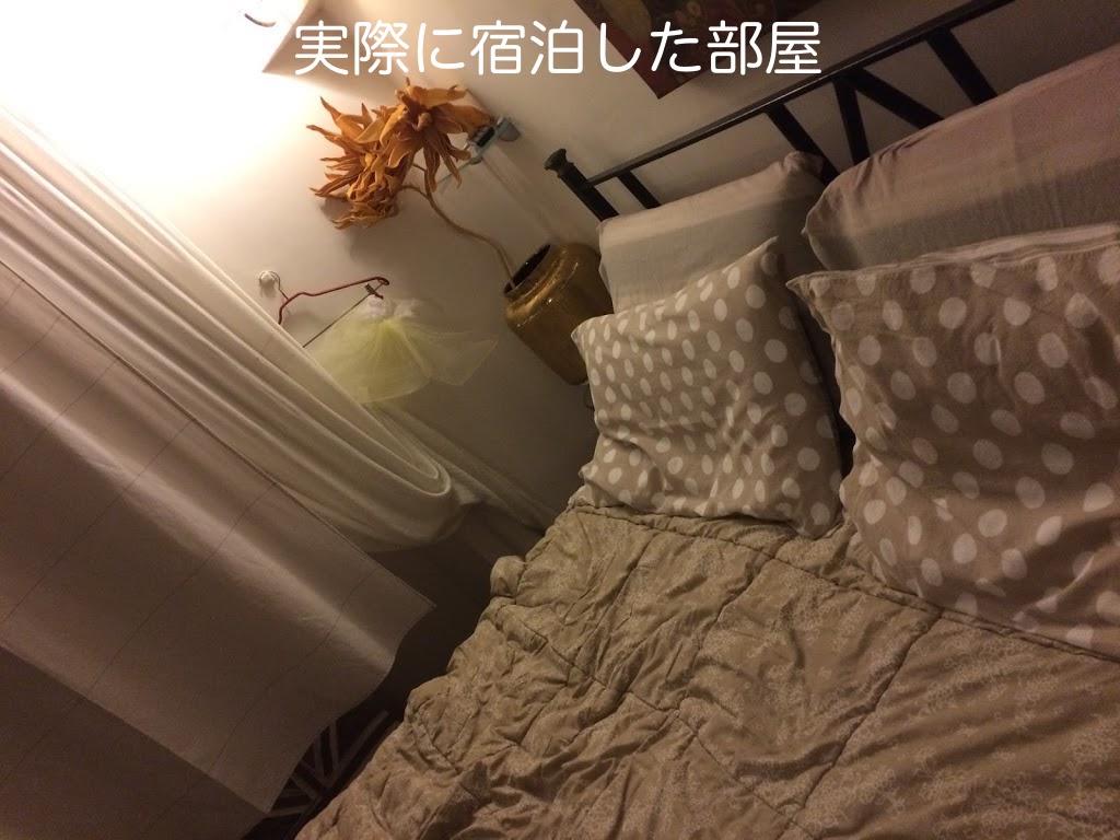 f:id:i-chihiro93115:20180409064455j:plain