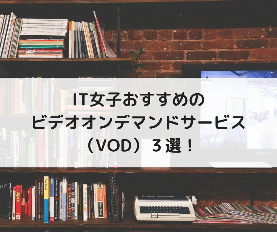 f:id:i-chihiro93115:20180409071633p:plain