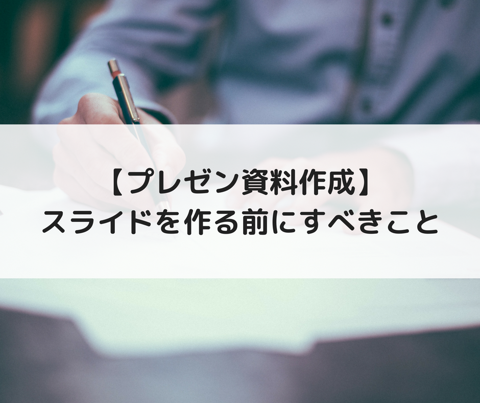 f:id:i-chihiro93115:20180414093746p:plain