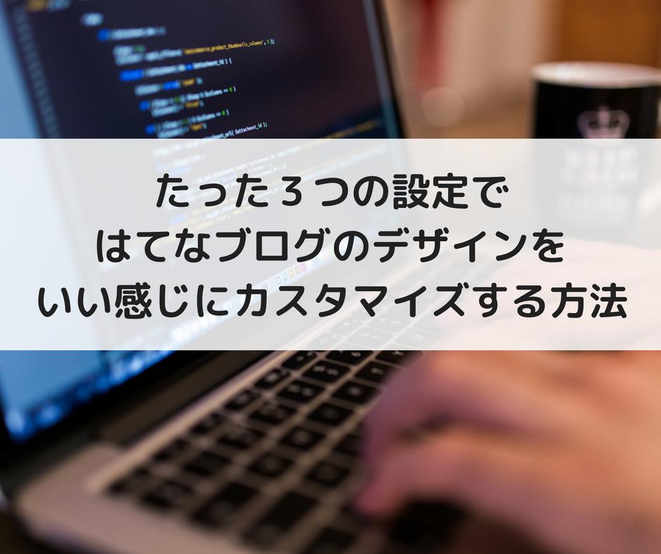 f:id:i-chihiro93115:20180414120511p:plain