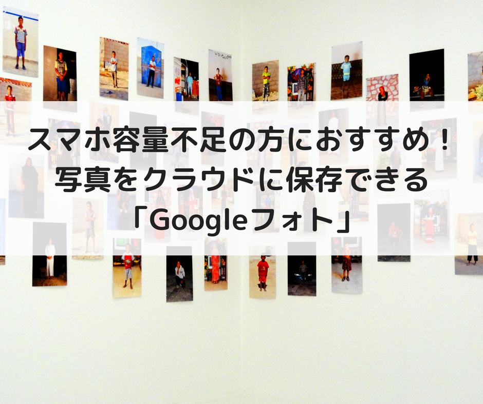 f:id:i-chihiro93115:20180414211710p:plain