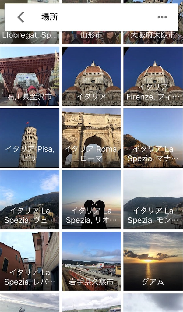 f:id:i-chihiro93115:20180414213711j:image