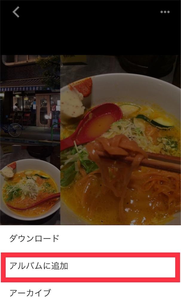 f:id:i-chihiro93115:20180414213747j:image