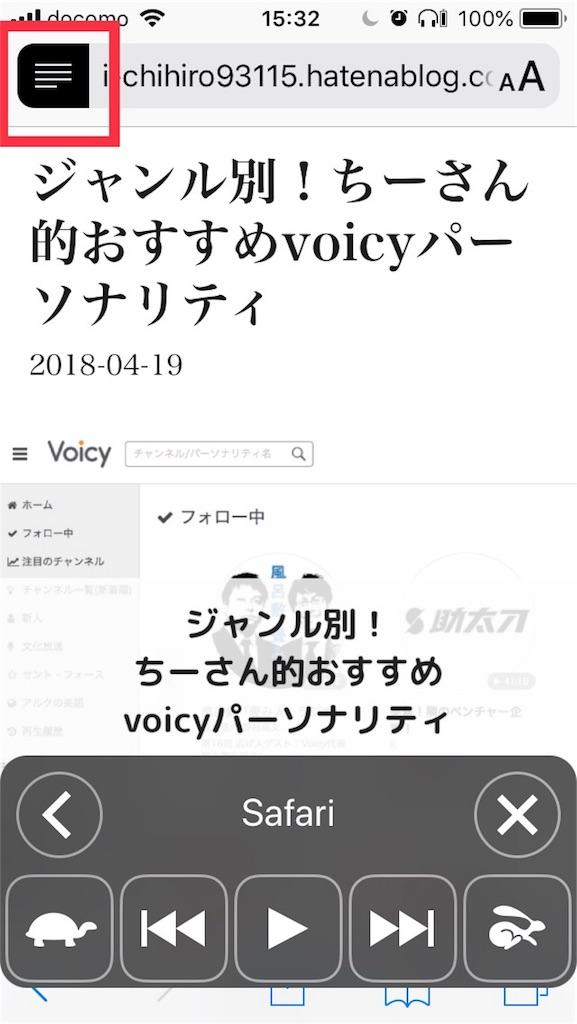f:id:i-chihiro93115:20180419154652j:image