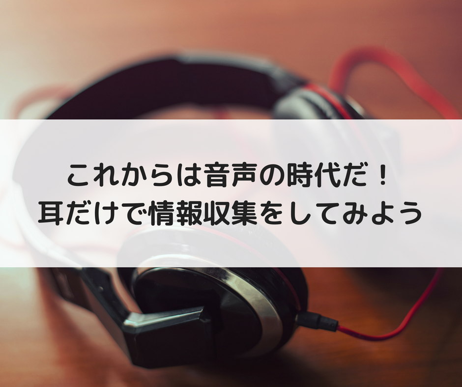 f:id:i-chihiro93115:20180419155116p:plain