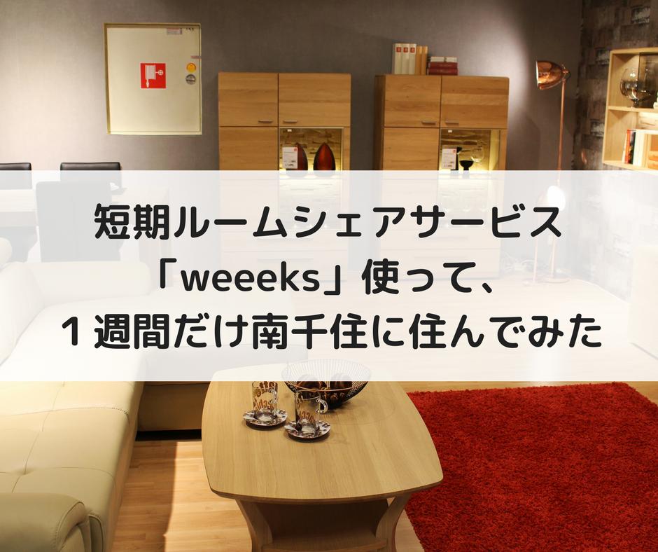 f:id:i-chihiro93115:20180421154336p:plain
