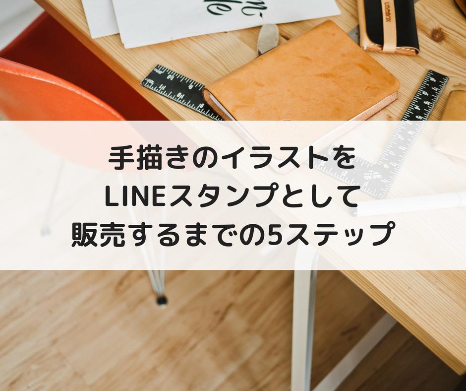 f:id:i-chihiro93115:20180422164824p:plain