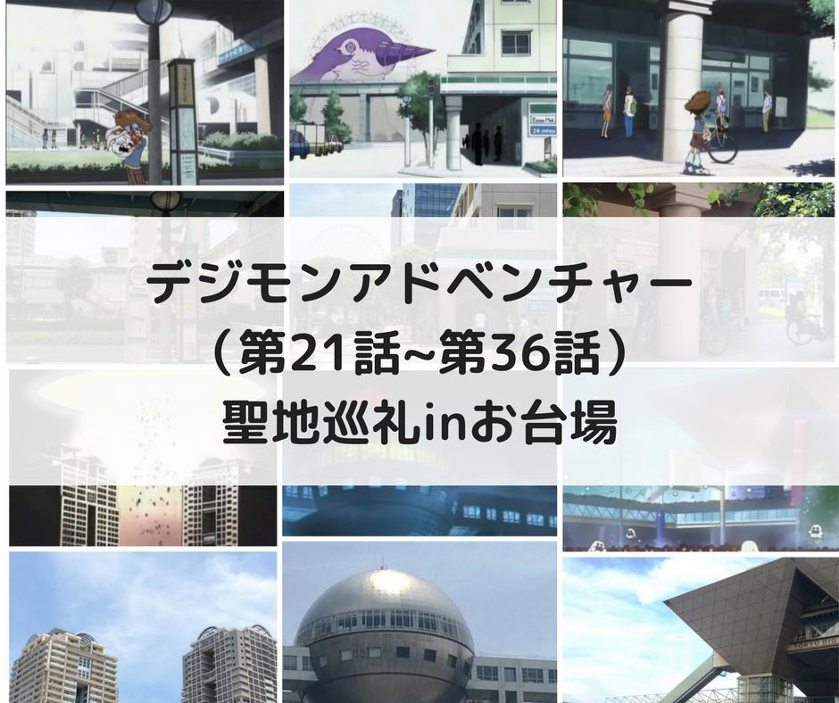 f:id:i-chihiro93115:20180505061810p:plain