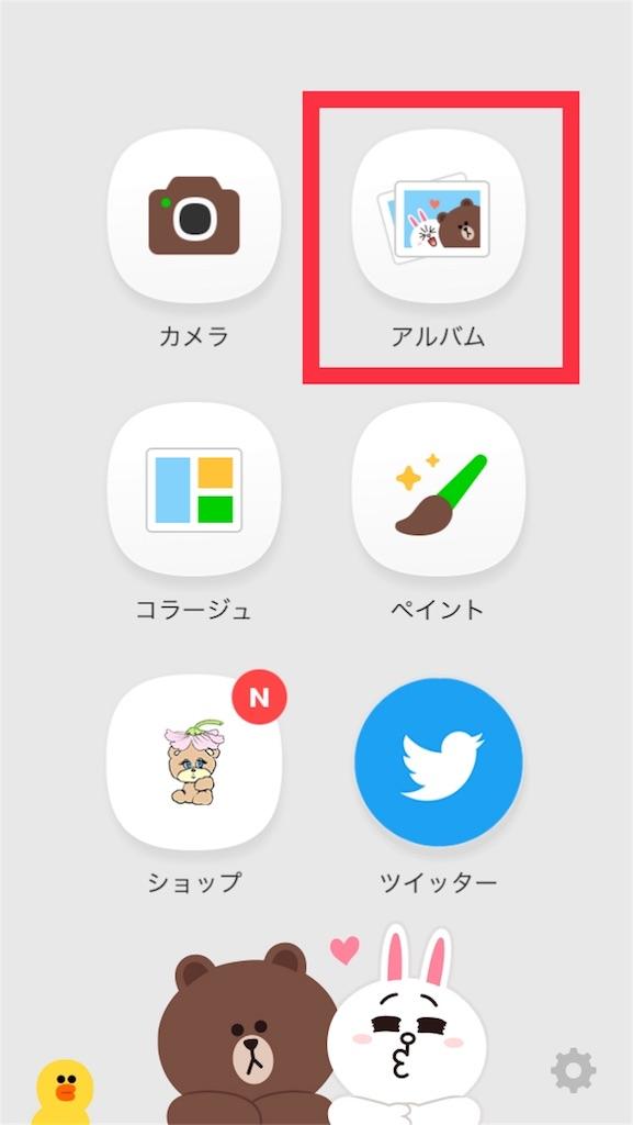 f:id:i-chihiro93115:20180505064726j:image
