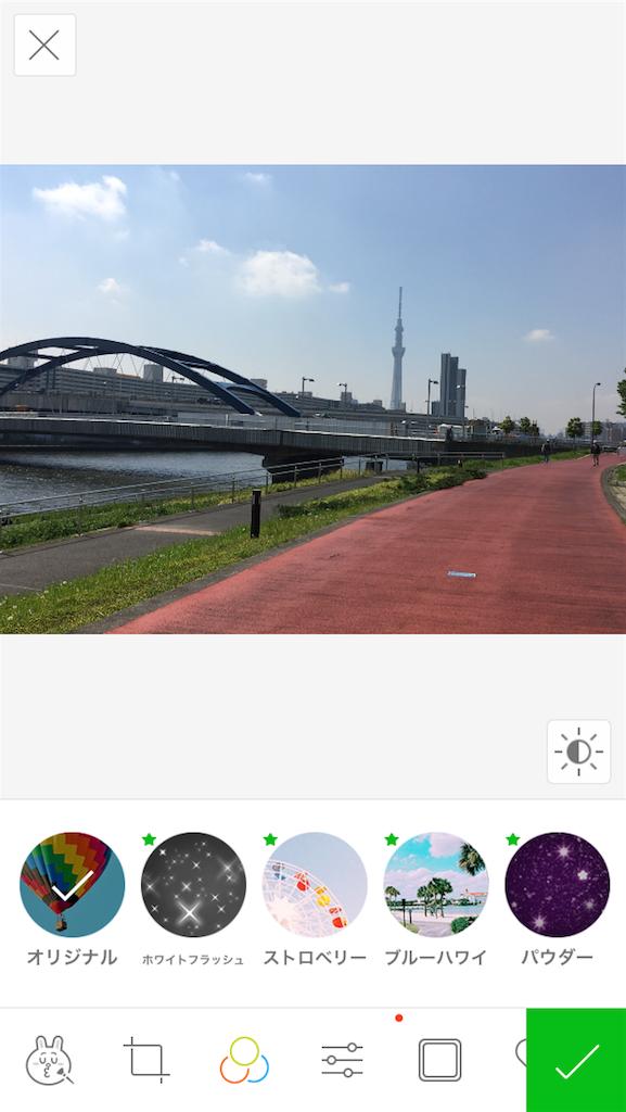 f:id:i-chihiro93115:20180505064740p:image