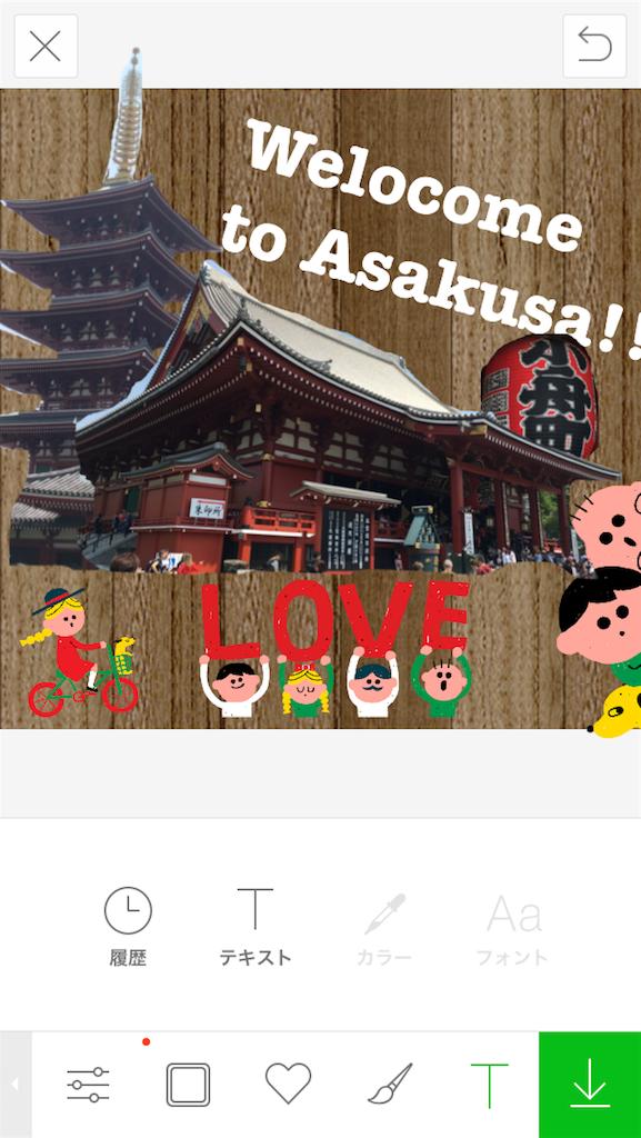 f:id:i-chihiro93115:20180505064917p:image