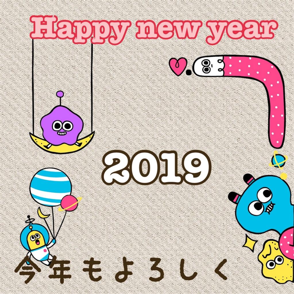 f:id:i-chihiro93115:20180505064943j:image