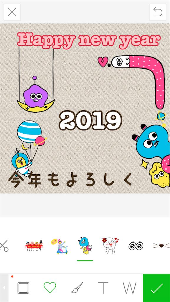 f:id:i-chihiro93115:20180505065046p:image