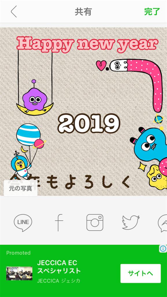 f:id:i-chihiro93115:20180505065109p:image