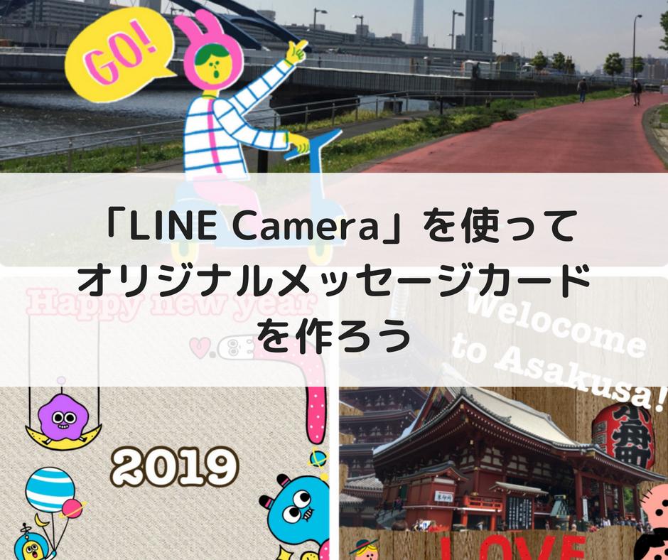 f:id:i-chihiro93115:20180505065725p:plain