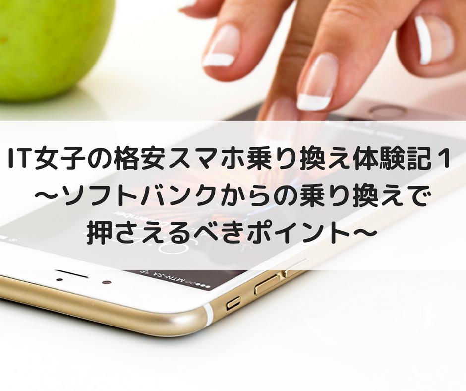 f:id:i-chihiro93115:20180511084947p:plain