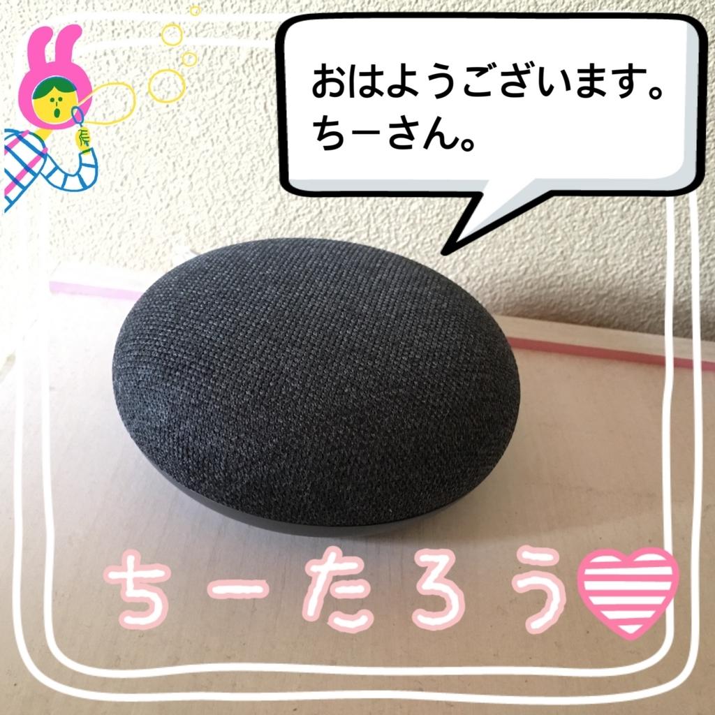 f:id:i-chihiro93115:20180512153028j:plain