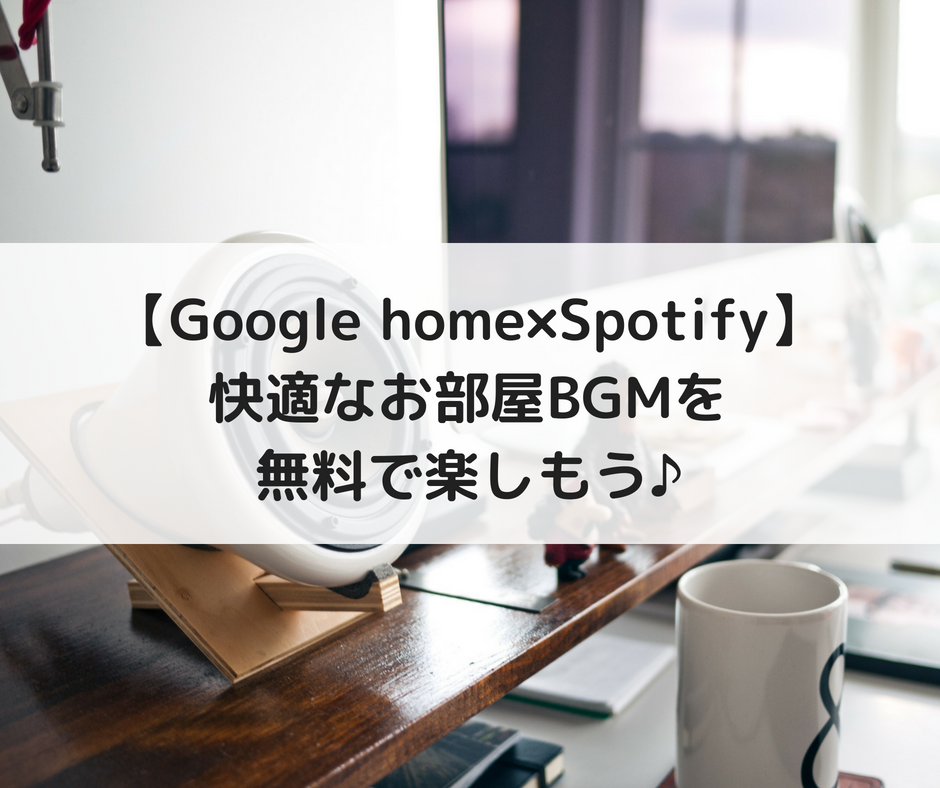 f:id:i-chihiro93115:20180513141354p:plain