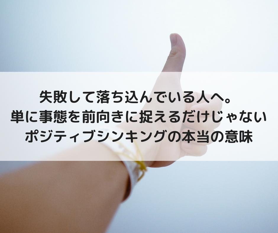f:id:i-chihiro93115:20180527082148p:plain