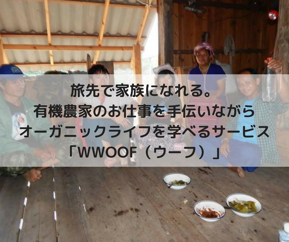 f:id:i-chihiro93115:20180527085201p:plain