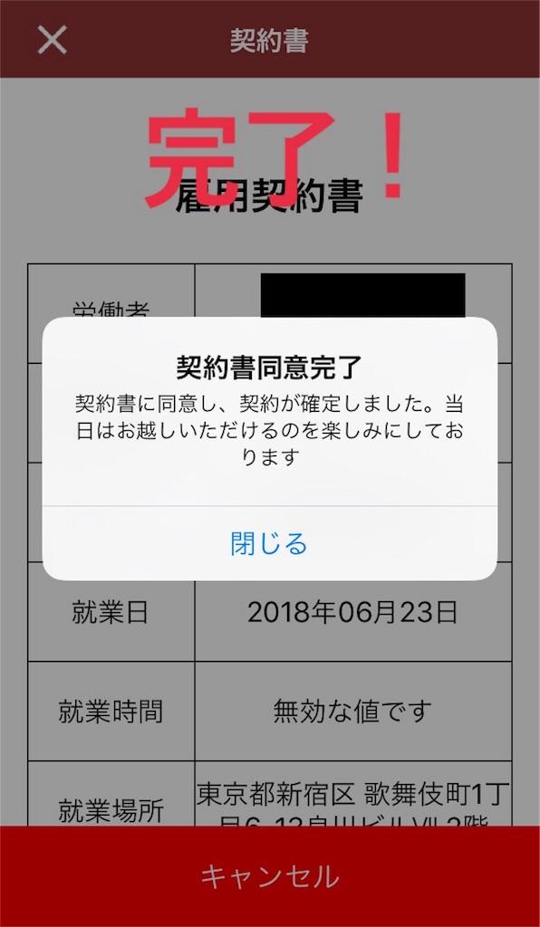 f:id:i-chihiro93115:20180527112824j:image