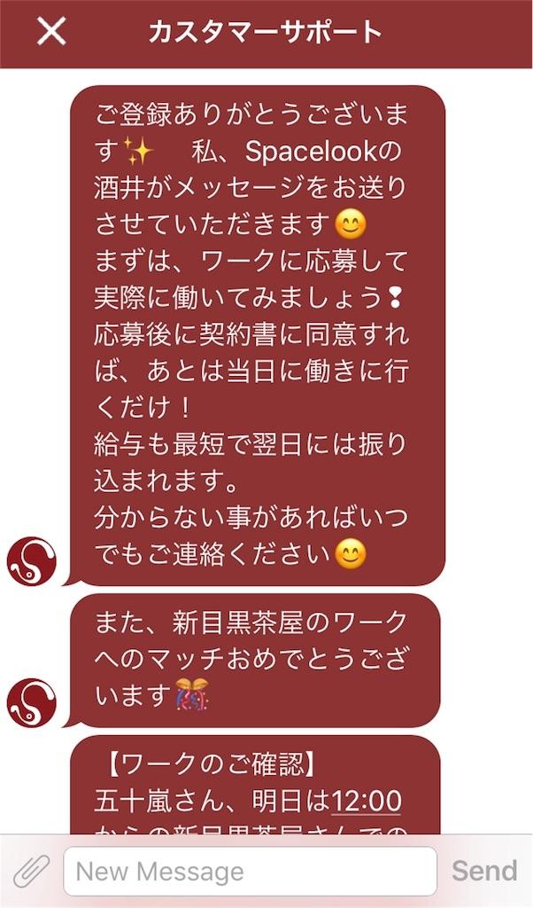 f:id:i-chihiro93115:20180527115248j:image