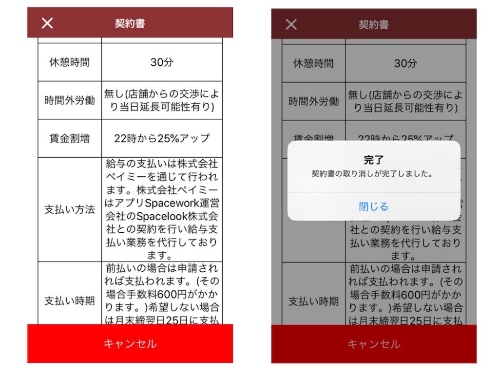 f:id:i-chihiro93115:20180527115343j:image