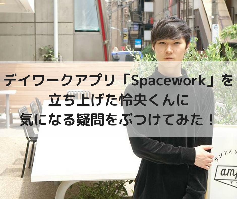 f:id:i-chihiro93115:20180527162041p:plain