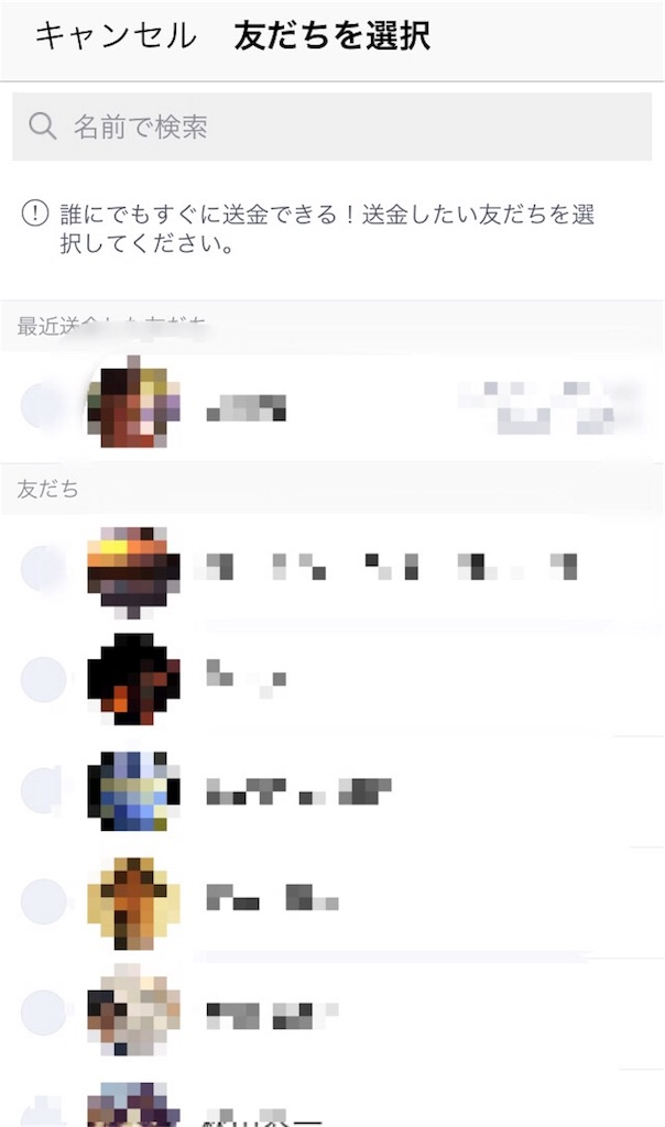f:id:i-chihiro93115:20180623201430j:image