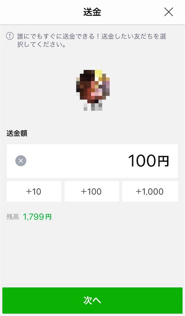 f:id:i-chihiro93115:20180623201442j:image