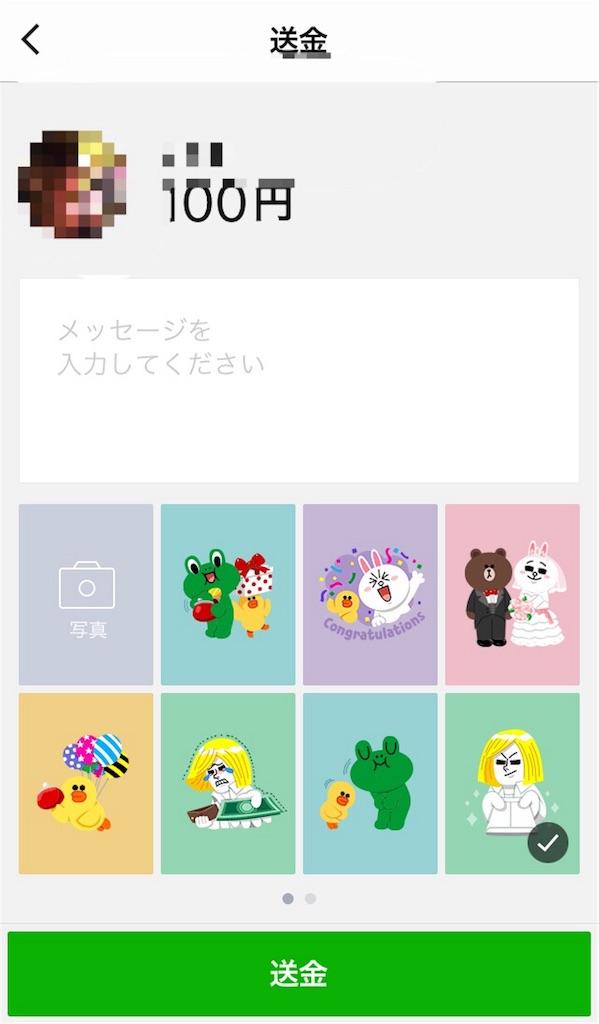 f:id:i-chihiro93115:20180623201517j:image