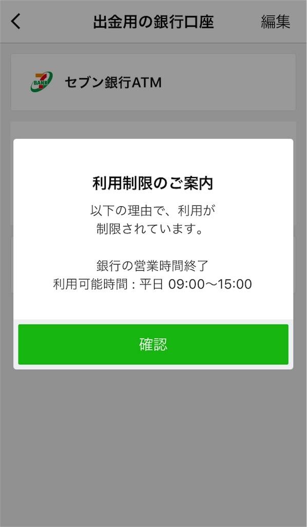 f:id:i-chihiro93115:20180623201707j:image